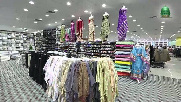 الملابس الجاهزة - صورة ارشيفية