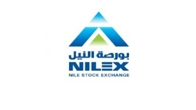 فى بورصة النيل