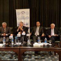 ملتقى مصر للاستثمار