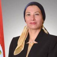 ياسمين فؤاد