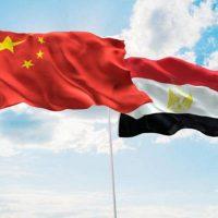 مصر و الصين