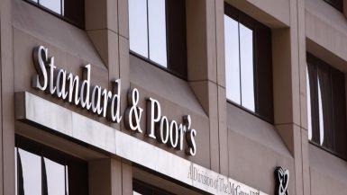 """كيف ترى """"ستاندرد آند بورز"""" أداء الاقتصاد المصرى؟"""