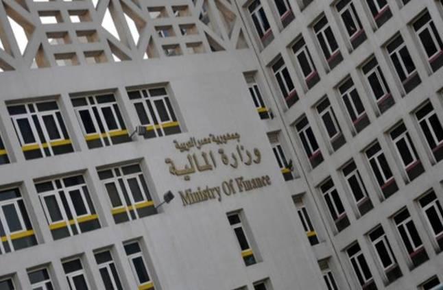 وزارة المالية ؛ الضرائب