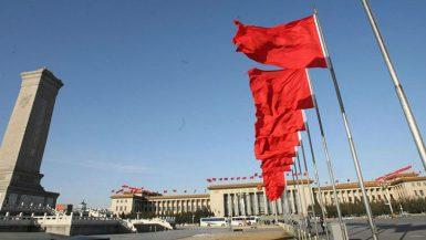 الصناعة الصينية ؛ الصين ؛ الاقتصاد الصيني