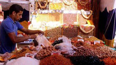 الياميش ؛ شهر رمضان