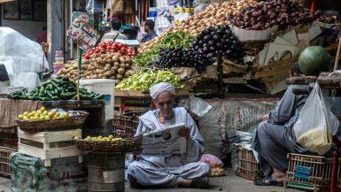 الاقتصاد المصري ؛ التضخم ؛ الأسعار ؛ أسعار الخضراوات ؛ الفاكهة ؛ الخضار
