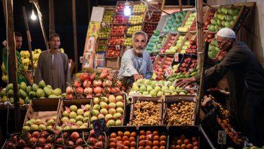الاقتصاد المصري ؛ التضخم ؛ الأسعار ؛ أسعار الخضراوات ؛ الفاكهة ؛ الخضار ؛ الاقتصاد المصرى