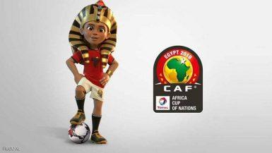 مباراة مصر وزيمبابوي بث مباشر