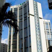 البنك الأفريقى للتنمية