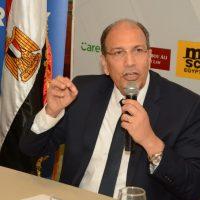مجدى غازى ؛ الهيئة العامة للتنمية الصناعية