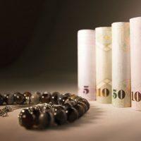 البنوك الإسلامية