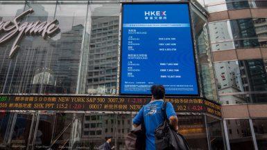 تداول قطاع التكنولوجيا في أسواق المال العالمية