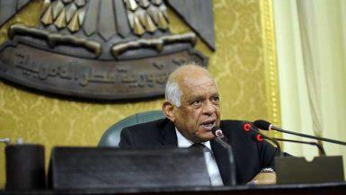 علي عبدالعال رئيس مجلس النواب المصري