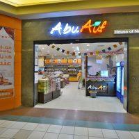 محلات أبو عوف