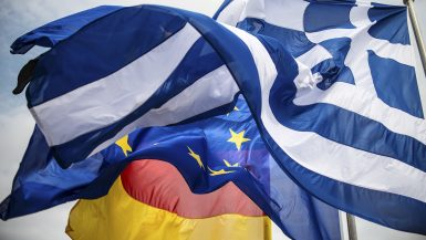 اليونان ؛ ألمانيا