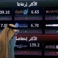 البورصة السعودية