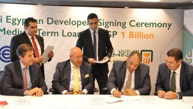 توقيع الشركة السعودية المصرية للتعمير عقد مع البنك الاهلى
