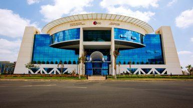 هيئة تنمية صناعة تكنولوجيا المعلومات ؛ إيتيدا