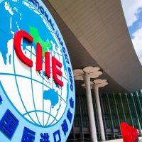 معرض الصين الدولي للواردات
