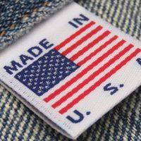 صنع في أمريكا