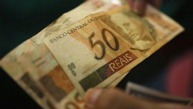 البرازيل ؛ الاقتصاد البرازيلي ؛ العملة البرازيلية