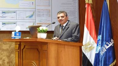 الفريق اسامة ربيع رئيس قناة السويس