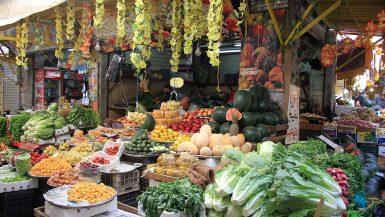 التضخم ؛ الأسعار ؛ الأسواق ؛ الاقتصاد المصرى
