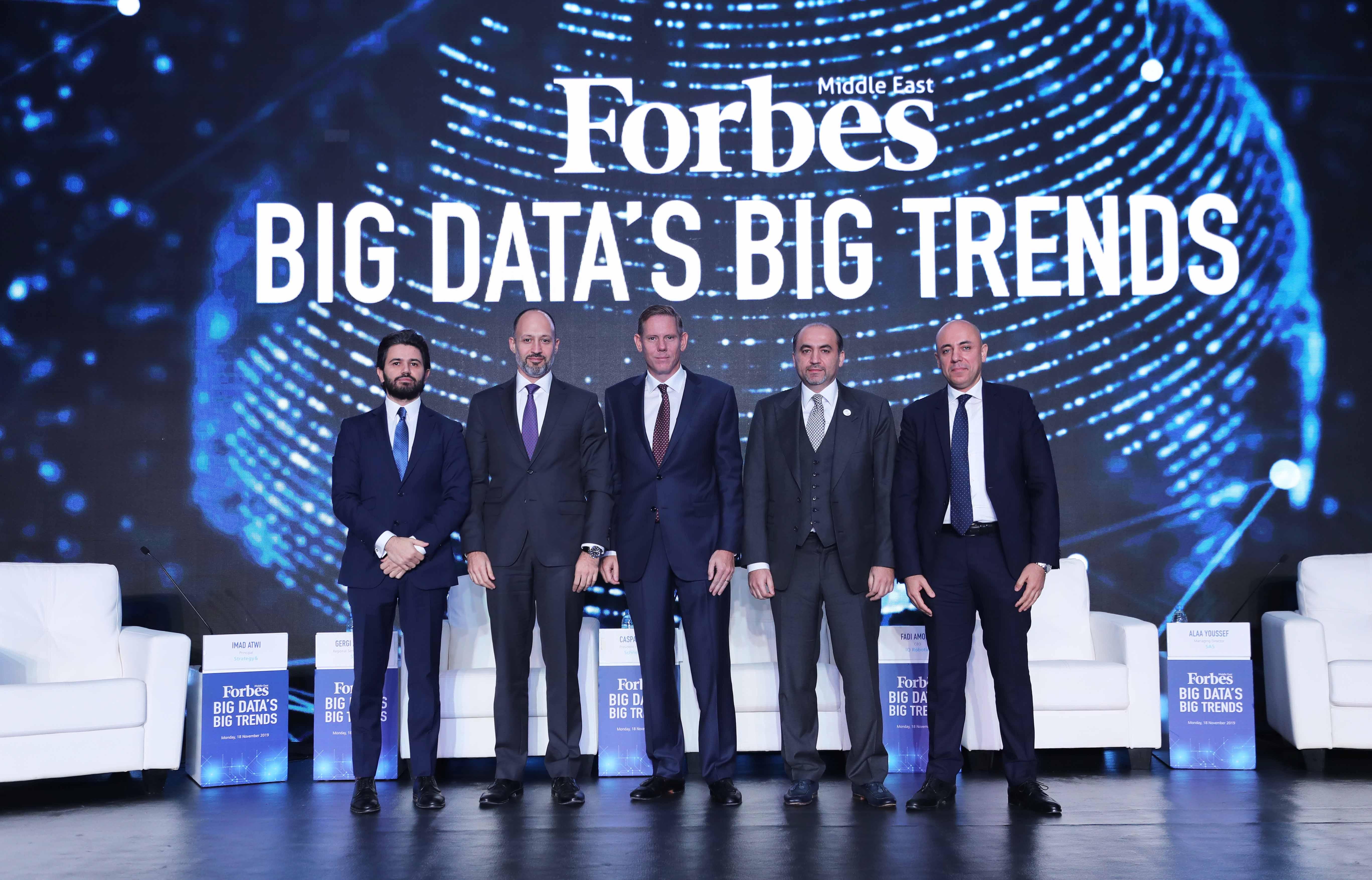 البيانات الضخمة في ندوة فوربس الشرق الأوسط