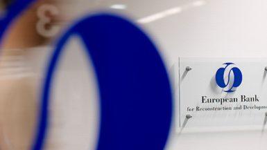 البنك الأوروبي لإعادة الاعمار والتنمية