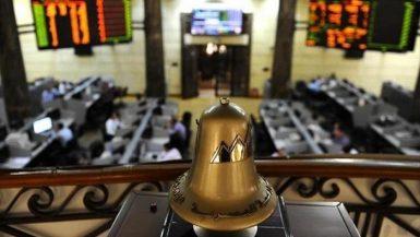 البورصة المصرية ؛ الأسهم ؛ الأسواق الناشئة