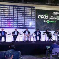 جلسة الذكاء الاصطناعي كمحفز للابتكار التي تقام ضمن فعاليات الدورة الـ 23 لمعرض القاهرة الدولي للتكنولوجيا Cairo ICT