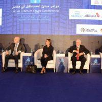 مؤتمر مدن المستقبل