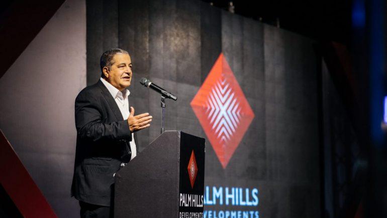 ياسين منصور ؛ شركة بالم هيلز للتعمير