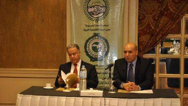 خالد عابد، رئيس مجلس إدارة الاتحاد العربي للتطوير والتنمية