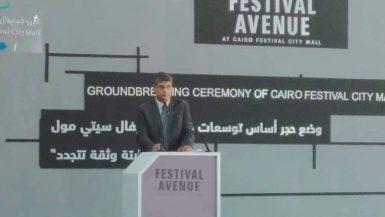 هشام موسى مدير عام كايرو فيستيفال سيتي