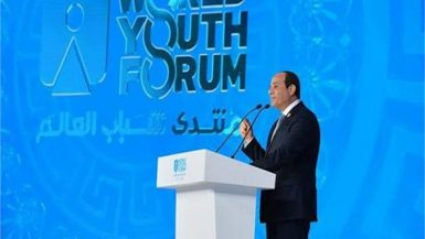 منتدى شباب العالم ؛ عبدالفتاح السيسى