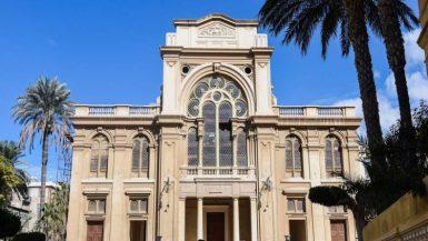 المعبد اليهودى بالاسكندرية