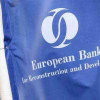 البنك الاوروبى لاعادة الاعمار والتنمية