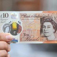 الدولار الاسترليني