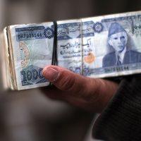 باكستان ؛ الاقتصاد الباكستاني