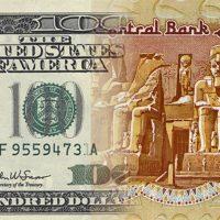 ميزان المدفوعات ؛ الدولار ؛ الجنيه