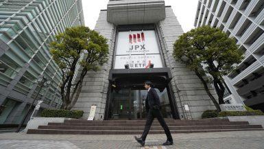 بورصة طوكيو ؛ اليابان
