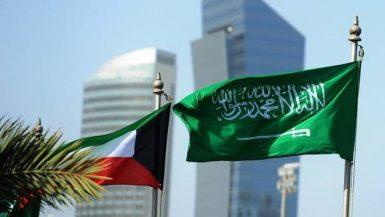 السعودية ؛ الكويت
