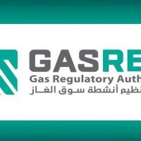 جهاز تنظيم أنشطة سوق الغاز الطبيعى