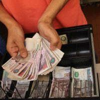 مصر ؛ الاقتصاد المصرى ؛ الجنيه