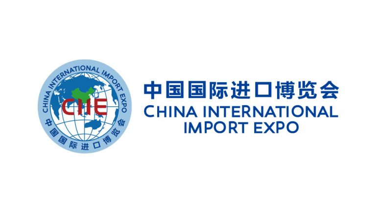 """معرض الصين الدولى للواردات """"CIIE"""""""