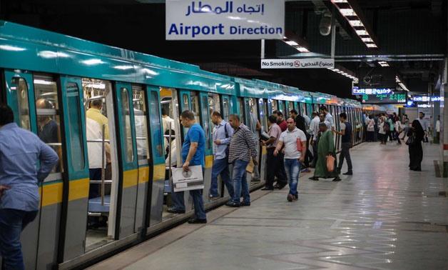 المترو ؛ مترو الأنفاق