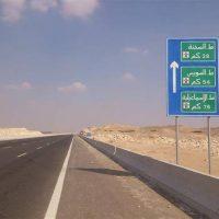 طريق السويس الصحراوي