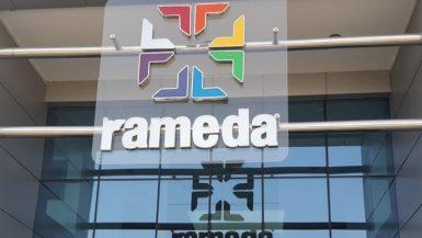 راميدا