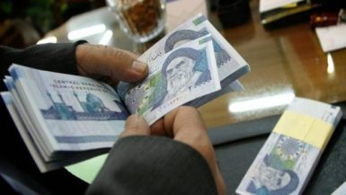 الاقتصاد الايرانى